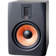 ESI uniK 08+ 8-Inch Active Studio Reference Monitor