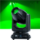 ADJ American DJ VIZI CMY300 300W LED CMY Hybrid Moving Head Light