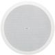 QSC 6.5 Inch Two-way Low Profile Ceiling Speaker