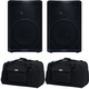 QSC CP12 12-Inch Speaker Pair w/ Gator Totes