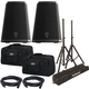 Electro-Voice ZLX-12BT 12-Inch Powered Speaker Pair w/ Stands & Totes