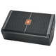 JBL SRX712M 12in 2-Way Floor Monitor