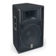 Yamaha S115V Club 15 in 2 Way Passive PA Speaker