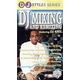 DJ Mixing And Remixing Video - VHS