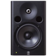 Yamaha MSP7-STUDIO 6.5In Active Studio Monitor