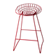 Butler Loft Bar Stool 5140293