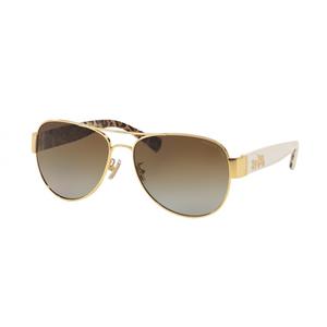 5fffd71e58b3 Coach HC7059 L138 | Sunglasses: EZContacts.com