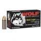 Wolf Performance Bulk 9mm Ammo for Sale 115GR FMJ 800 Rounds Steel Case