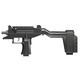 IWI UZI Pro Pistol Black 9mm 4.5-inch 25Rds