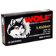 Wolf Performance Ammo 5.45X39 Hollow Point 55grain 750rds