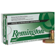 Remington UMC .40S&W 165GR MC 50Rds