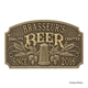 Personalized Quality Craft Beer Arch Plaque - Antique Brass