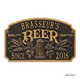 Personalized Quality Craft Beer Arch Plaque - Black / Gold