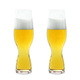 Spiegelau Craft Pilsner Beer Glasses - 12.8 oz - Set of 2