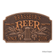 Personalized Quality Craft Beer Arch Plaque - Antique Copper