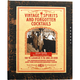 Vintage Spirits and Forgotten Cocktails Book - Revised Edition