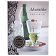 Absinthe Cocktails Recipe Book