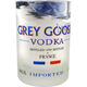 Grey Goose Recycled Bottle Rocks Glass - 12 oz