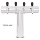 Terra Draft Beer Tower - No Flange - Stainless Steel - 3 3/16