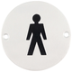 Men Round Bathroom Sign - Stainless Steel