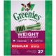 Greenies Weight Management Dental Chew Regular 27o