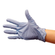 Ideal Blue Nitrile Gloves 10 Pack X-Large