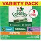 GREENIES Variety Pack Petite Dog Dental Chew 36oz