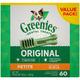Greenies Dog Dental Chew Treats Petite 72oz 120ct