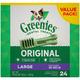 Greenies Dog Dental Chew Treats Large 72oz 48ct