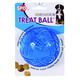 SPOT Dura-Brite Treat Dispensing Ball Dog Toy