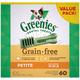 Greenies Grain Free Dog Dental Chew Petite 36oz