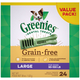 Greenies Grain Free Dog Dental Chew Large 36oz
