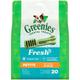 GREENIES Fresh Dog Dental Chew Petite 27oz 45ct