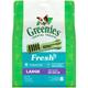 GREENIES Fresh Dog Dental Chew Large 27oz 17ct