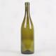 750 mL AG Burgundy Wine Bottles - Case of 12