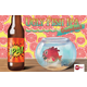 Grapefruit Ugly Fish IPA - All Grain Beer Kit