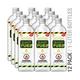 Bio Ethanol Fuel - 12 bottles