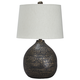 Maire Metal Table Lamp in Black/Gold L207294