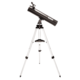 Bushnell Voyager Astro 900x4.5