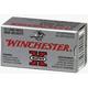 Winchester 22 Long Rifle 37gr LHP HV Super-X Ammunition 500rd Case - X22LRH
