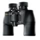 Nikon Aculon 10x42 Binoculars 8246
