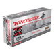 Winchester 223 64gr Power Point Super-X Ammunition 20rds - X223R2