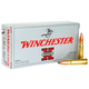 Winchester 7.62x39mm 123gr Power-Point Super-X Ammunition 20rds - X76239