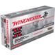 Winchester 22-250 64gr PSP Ammunition 20rds - X222502
