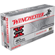 Winchester 40 S&W 155gr SilverTip Hollow Point Ammunition 50rds - X40SWSTHP
