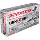 Winchester 45 ACP 230gr FMJ