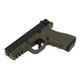 ISSC Pistol M22 .22lr Green/Black Display Model