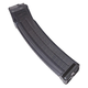 Sig Sauer Magazine: MPX: 9mm 30rd Capacity Keymod - MAG-MPX-9-30-KM