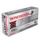 Winchester 222 Remington 50gr Soft Point Ammunition, 20 Round Box - X222R