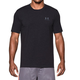 Under Armour Men's Charged Cotton Sportstyle T-Shirt - 1257616